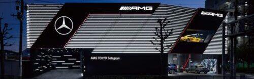 AMG TOKYO Setagaya